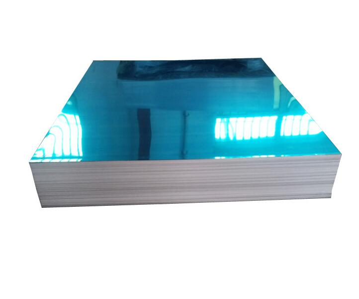 Laminated mirror aluminum sheet.jpg