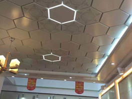 aluminum 3004 for ceiling.jpg