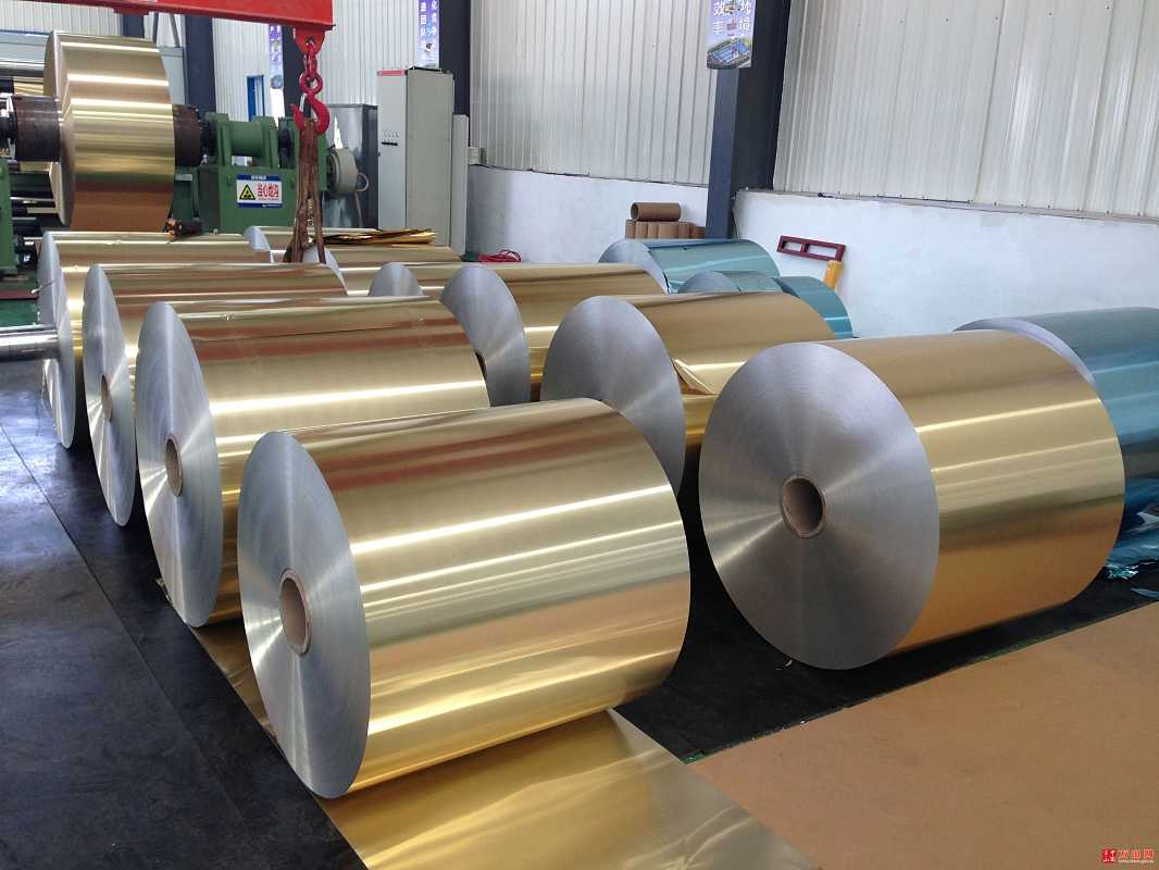 Golden Color Hydrophillic Aluminum Foil.jpg