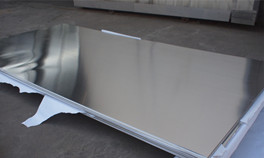 3xxx Series Aluminum Sheet.jpg