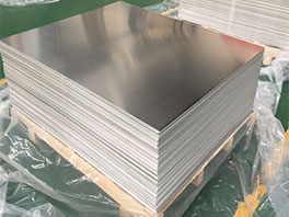 5A05 aluminum sheet alloy.jpg