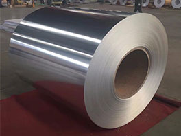1070 aluminum coil in roll.jpg