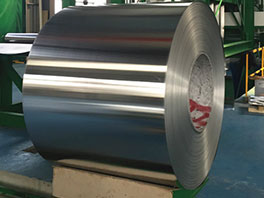 1070 aluminum sheet in roll.jpg